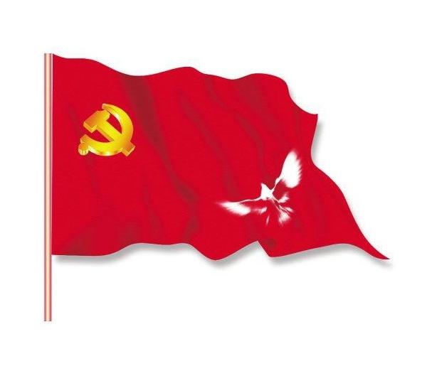 旗帜布喷绘